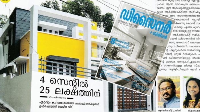 Praveen_06-copy-8.jpg