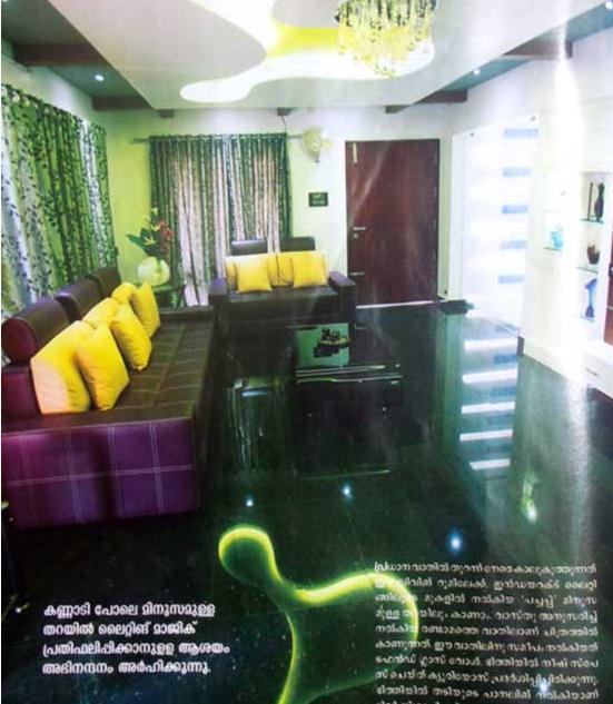 Amoeba Concept Ceiling and Floor based Hall