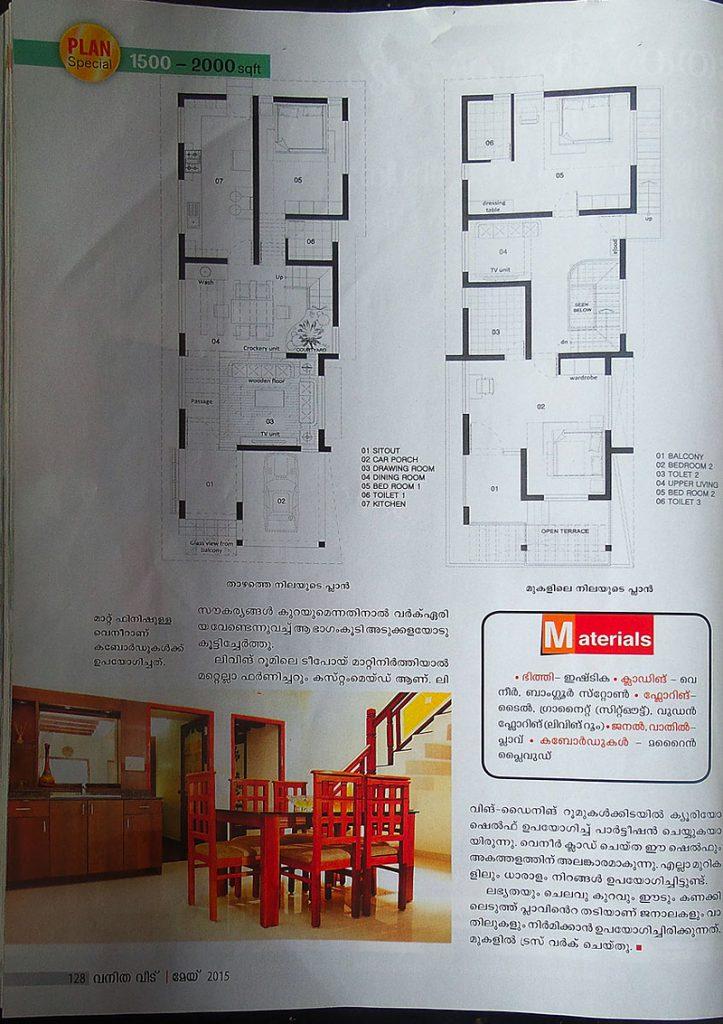 Vanitha Veedu Home plans