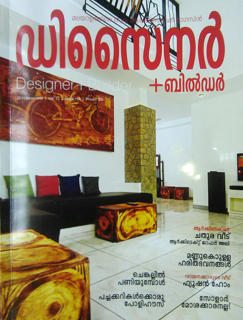 Designer Cover Page