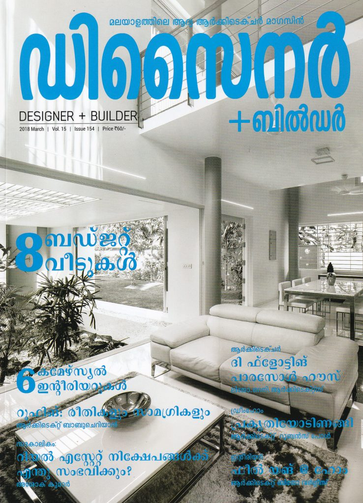 designer plus builder March Cover page